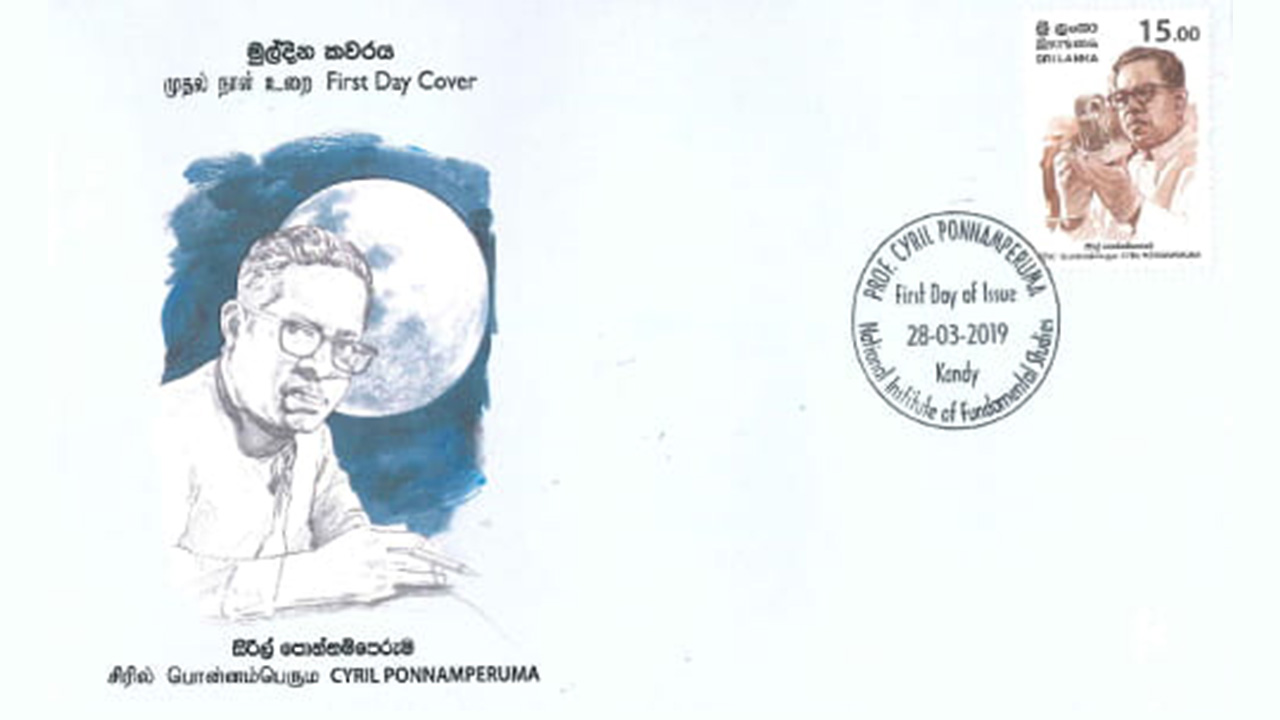 Professor Cyril Ponnamperuma commemorative first day cover